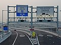 Shun Long Road near Chek Lap Kok Road & the Entrance of HZMB Hong Kong Link Road.jpg