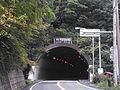 Sin tateishi tunnel.jpg