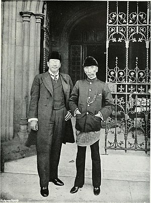 Idris Shah I of Perak - Sultan Idris Shah I (right), accompanied by Raja Chulan (left) at the Houses of Parliament, London, 1906.