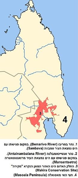 Sites at north Madagascar (hebrew).JPG