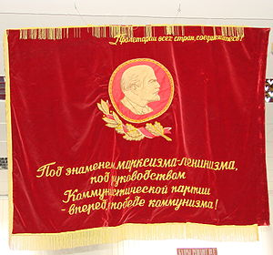 Socialist emulation - Socialist competition winner flag