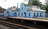 Sofrino-station.jpg