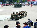 Soldiers Kneeling on Ground beside Pads 20131012.jpg