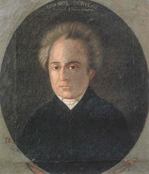 Modern Greek literature - Dionysios Solomos, member of the Heptanese School (literature) and writer of the Hymn to Liberty