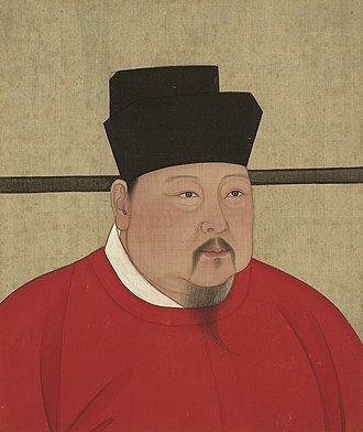 Emperor Zhenzong - Portrait on a hanging scroll, kept in the National Palace Museum, Taipei, Taiwan
