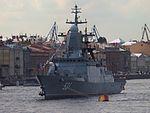 Soobrazitelnyy (ship, 2011).jpg