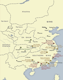 The various regimes of the Southern Ming