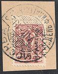 Soviet Union 1922 47 FDC.jpg