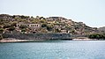 Spinalonga (Island of Tears), Crete (150763) (9530927661).jpg