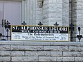 "St. Alphonsus Liguori ""Rock"" Catholic Church 02.jpg"