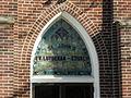 St. John Evangelical Lutheran Church, Pocahontas, Missouri door.JPG
