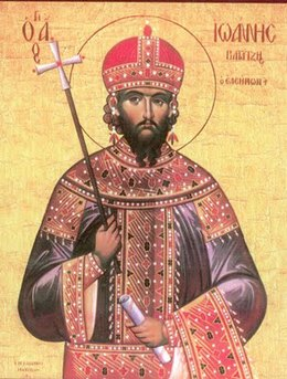 St. John Vatatze the Merciful.jpg