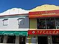 St. Maarten Symbolized Shops (6545952721).jpg