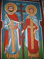 St Constantine and St Helena fresco in the church of St Nicholas in Mramorec.jpg