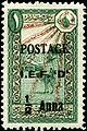 Stamp Mesopotamia 1919 0.5a Mosul.jpg