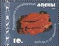 Stamp of Abkhazia - 2007 - Colnect 1008481 - Pycnoporus cinnabarinus.jpeg
