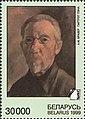 Stamp of Belarus - 1999 - Colnect 278819 - Portrait of JMPen - AMBraser 1892-1942.jpeg