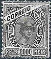 Stamp of Brazil - 1894 - Colnect 314426 - Head of Mercury.jpeg
