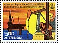 Stamp of India - 2006 - Colnect 158979 - Oil and Natural Gas Corporation Limited.jpeg