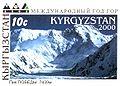 Stamp of Kyrgyzstan 232.jpg