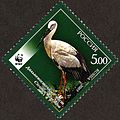 Stamp of Russia 2007 No 1202.jpg