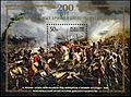 Stamp of Russia 2013 No 1739 Battle of Leipzig.jpg