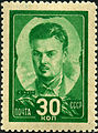 Stamp of USSR 0930.jpg