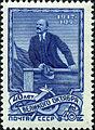 Stamp of USSR 2063.jpg