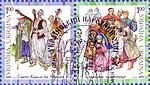 Stamp of Ukraine s976-977.jpg
