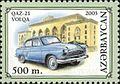 Stamps of Azerbaijan, 2003-649.jpg