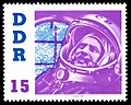 Stamps of Germany (DDR) 1961, MiNr 0865.jpg