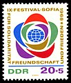 Stamps of Germany (DDR) 1968, MiNr 1377.jpg