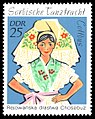 Stamps of Germany (DDR) 1971, MiNr 1670.jpg