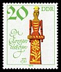 Stamps of Germany (DDR) 1979, MiNr 2474.jpg