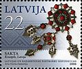 Stamps of Latvia, 2006-17.jpg