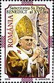 Stamps of Romania, 2005-076.jpg