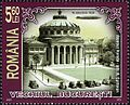 Stamps of Romania, 2007-042.jpg