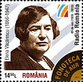 Stamps of Romania, 2013-91.jpg