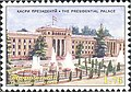 Stamps of Tajikistan, 030-04.jpg