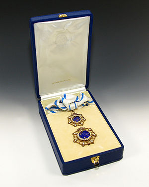 Order of the Pleiades (Iran) - Image: State Gifts Medal Iran