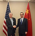 Steven Mnuchin and Zhou Xiaochuan at 2017 IMF Meeting.jpg