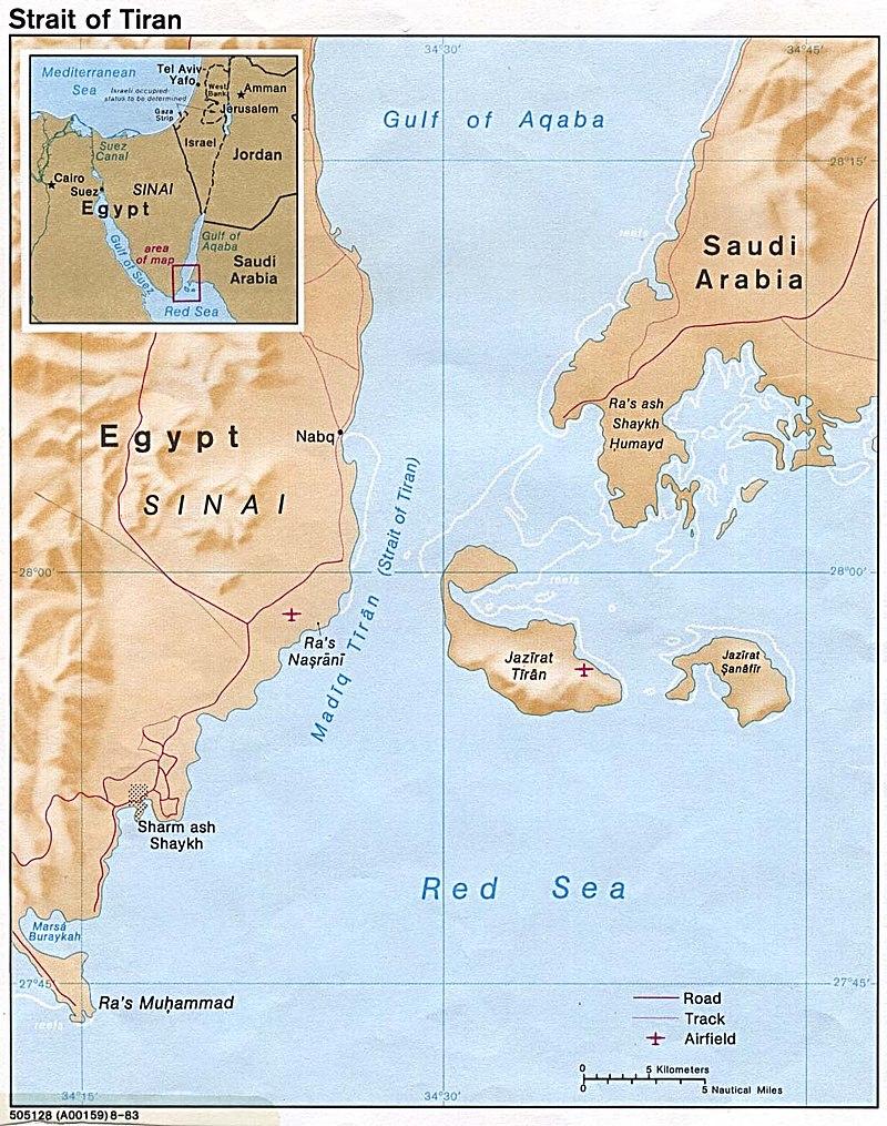 جزيرة صنافير وجزيرة تيران.