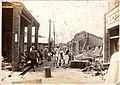 Street in Chikunan after the 1935 quake.jpg
