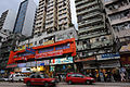 Streets of Hong Kong, China, East Asia-2.jpg