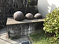 Strength stones in front of Asahimori Shrine.jpg