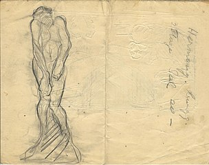 Suffering (sketch)