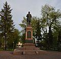 Sumy Pokrovs'ka Ploscha Pam'yatnyk I.Harytonenku 08 (YDS 4397).JPG