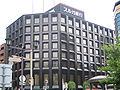Suruga Bank (Tokyo branch).jpg