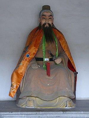 Wu Zixu - Image: Suzhou Statue of Wu Zixu at Pan Men