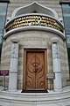 Swami Vivekananda's Ancestral House & Cultural Centre Door - Kolkata 2011-10-22 6073.JPG